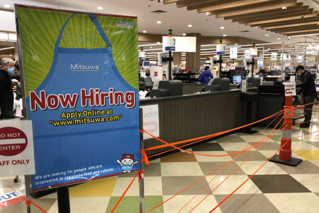 Businesses Struggling To Hire As Illinois Reopens